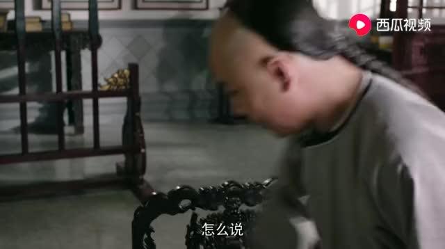 科考案查到宫里人,陈廷敬直接去要人,皇上丝毫不护短
