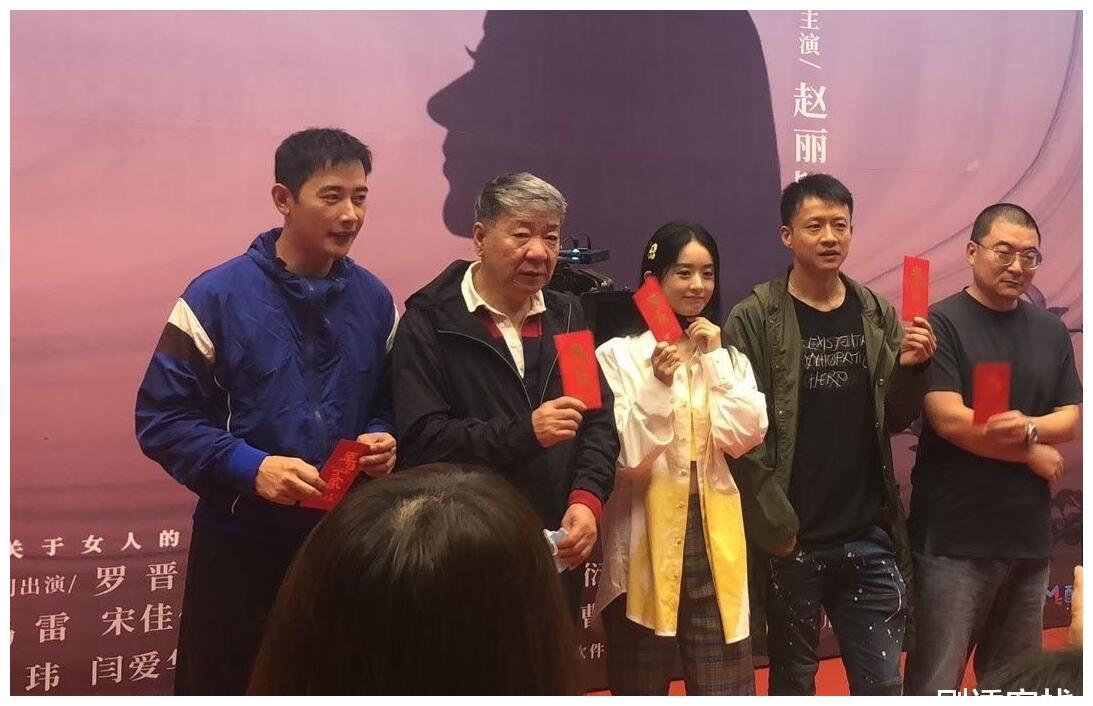 《幸福到万家》开机,赵丽颖与郑晓龙时隔14年再合作,罗晋现身!