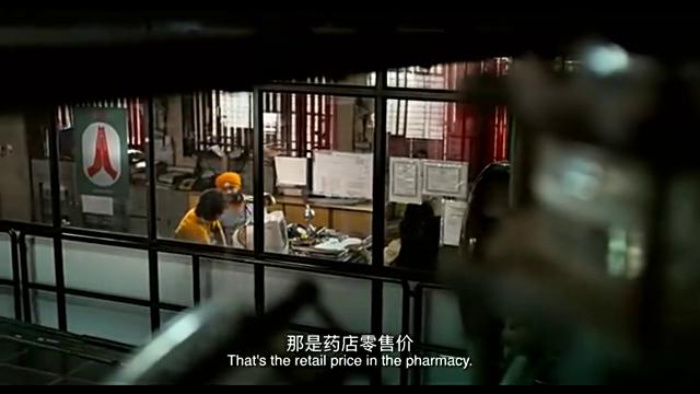 程勇远赴印度买药,最终依靠其坚持与真诚打动厂长获得抗癌药