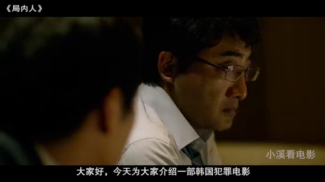 这部电影把韩国政府黑出了高度,权色交易聚众糜乱,太腐败了!