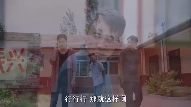 遍地书香:村委会找不到刘书记,想从李佳彩那里得到线索却无果
