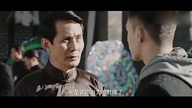 吴家二爷在张日山面前竟成了小辈,称呼张日山为老人家