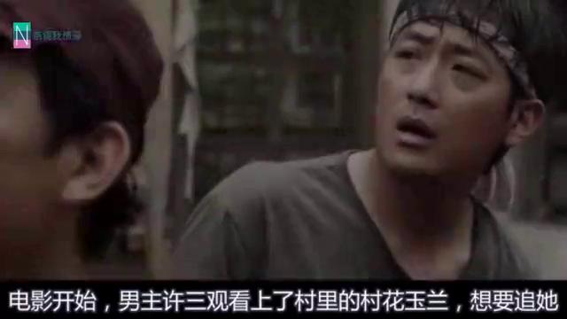 原本是中国的小说,居然被韩国人拍成电影,而且还拍的很不错