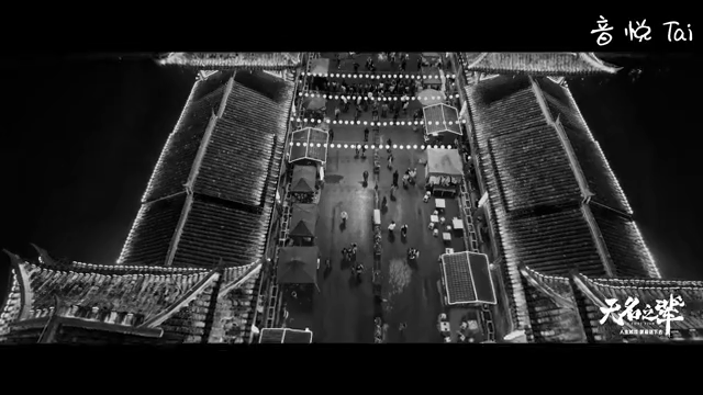 小小世界 电影《无名之辈》宣传推广曲 - 宁桓宇