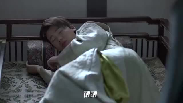 庆余年:柳如玉派儿子去书房打探,怎料他却一心只想要钱