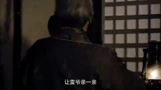 江湖正道:杨玉梅誓死不从,雷震天威胁她,她只能顺从