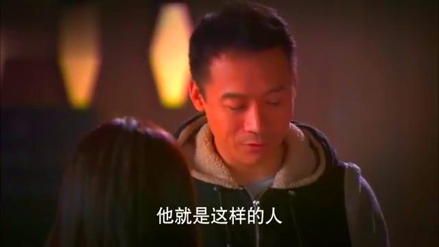 相爱十年:韩灵为了肖然工作,竟然去求他,不料却被同学嘲笑!