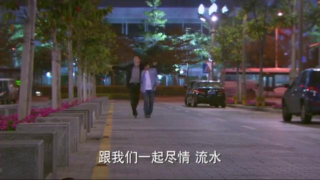 相爱十年:刘元酒后吐真言,放不下韩灵被嘲笑,剧情神转折