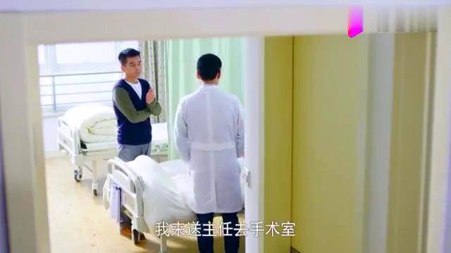 苏然要去做手术了,心里却还想着自己的病人,真是个好大夫