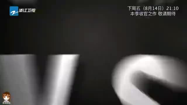 下周五,奔跑吧收官之战预告:吴宣仪、欧阳娜娜、蔡徐坤等
