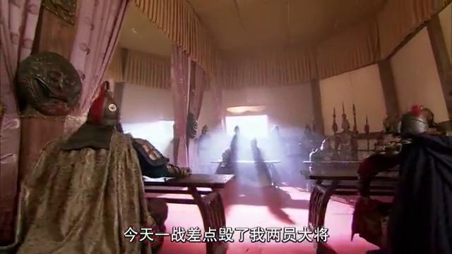攻关开始,薛仁贵在白虎关正门佯攻,程咬金带罗章等背后偷袭