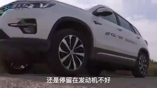 视频:国产车毛病真不少,长安CS75直降2万4,为何还是无人问津?