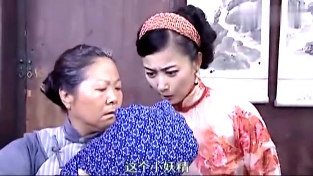 二姨太在夫家受欺负,要将爹妈领养弃婴扔了,却不知这是自己女儿