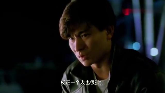 电影龙腾四海,刘德华李丽珍看不起邓光荣,没想到他是真正大佬