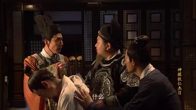 神探狄仁杰:狄仁杰用针灸给曾大人治病,没想到他却吐血了!