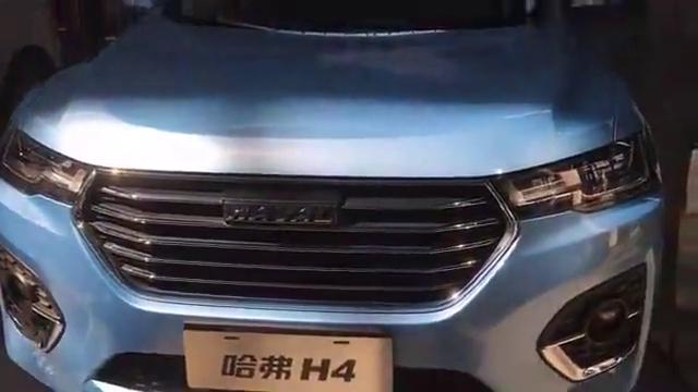 视频:哈佛H4车展大优惠14500元,可惜买早就买亏了