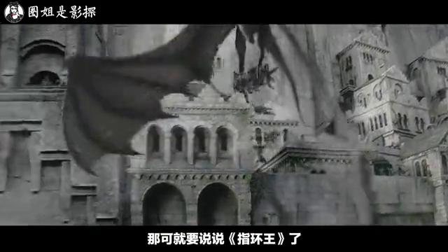 《指环王3》冷知识:精灵王子骑猪练习射箭,人王骑马遛弯差点GG