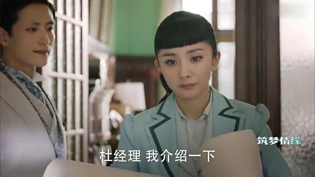 不愧是沪江大学高材生,姑娘设计稿深得经理认可,但还是当场被批