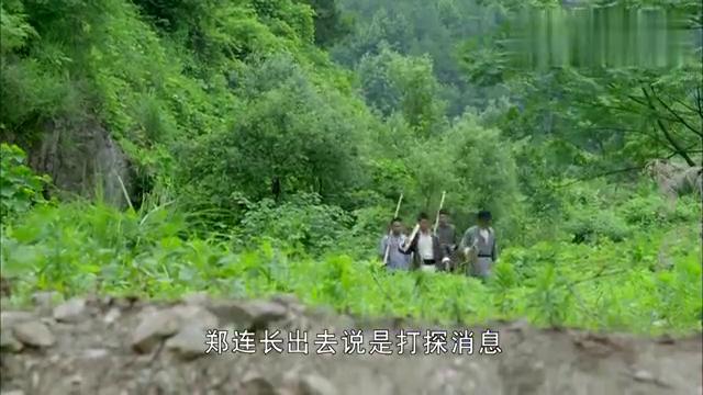 荡寇:连长派人找日本人的生化基地,没想到真的碰到暗堡,被埋伏