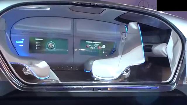 未来已来炫酷奔驰概念车,奔驰F015,外观展示