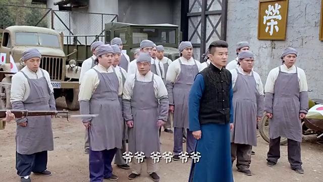 女管家:孤儿院的刘叔被日军打死,东方靖琪迫于无奈答应日军条件