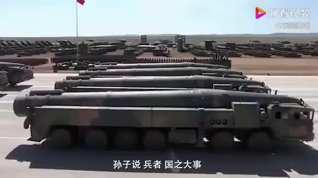 战力不输核武器,一枚就能瘫痪一座城!石墨炸弹到底有多厉害?