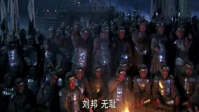 项羽太猛了,仅用三万就击败了刘邦50万大军,西楚霸王果然厉害!