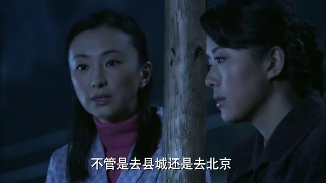 油菜花香:京生到周家送包,没想到见到英子的女儿