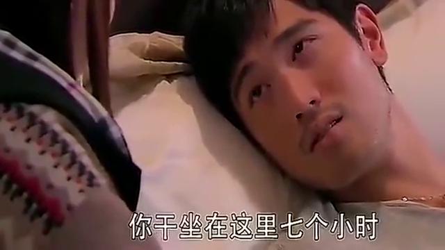 遇见王沥川:沥川昏睡醒来后,小秋帮换睡衣