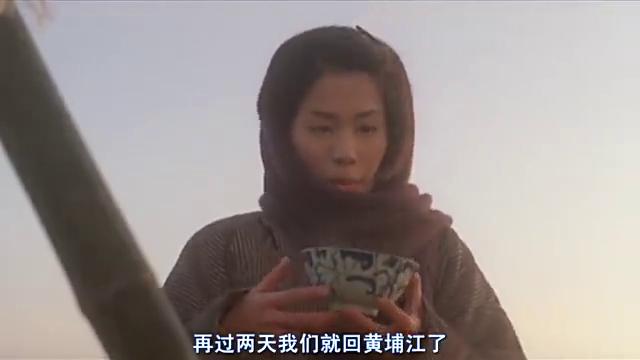 马永贞:马大祥告诉马永贞,自己和女子是假结婚!