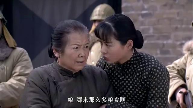 零炮楼第18集:贾文清求见二娘,不料小鬼子队长竟说他无理取闹