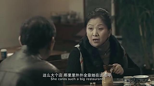 刘桂兰和李国富聊天,为平娃介绍对象,结果让国富很满意