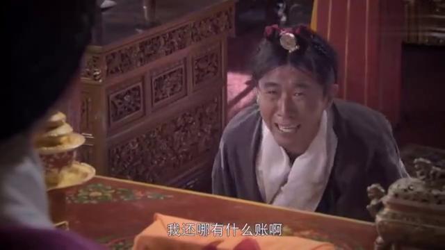 西藏秘密:都混成这副模样了还来威胁前主人,格勒:真是来找死的