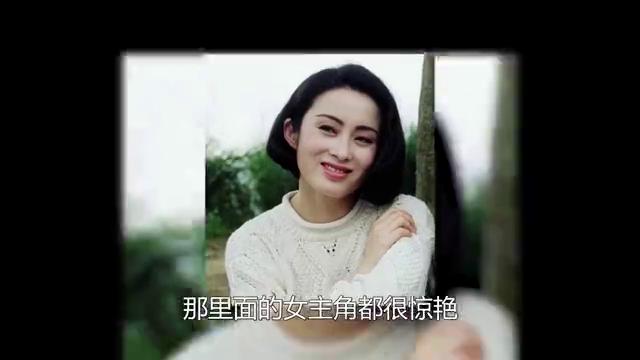 郑佩佩表示,巩俐曾后悔演秋香没放开,周星驰更喜欢她演