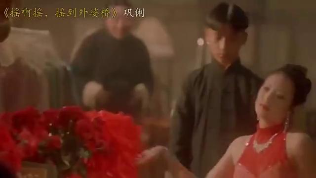 被收录北影的演技,巩俐和李保田的这段戏,堪称中国电影史的经典
