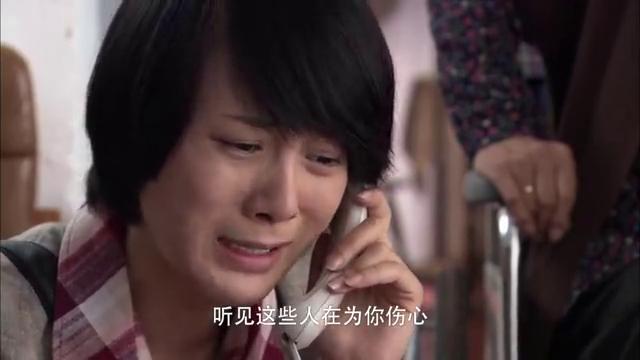 美丽谎言:二叔打电话告别,程丹能打动他的心吗?