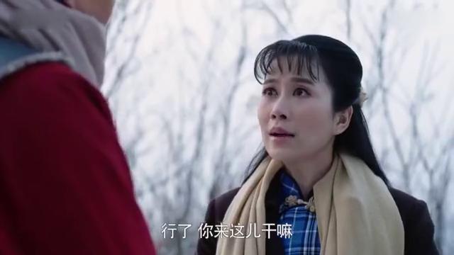 边陲迷雾:红英跟赵德柱真实欢喜冤家,让人看的哭笑不得!