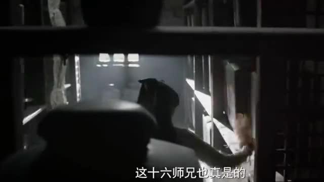 三生三世:浅浅愿为师父豁出性命,却不愿做他的妻子,墨渊伤心咯