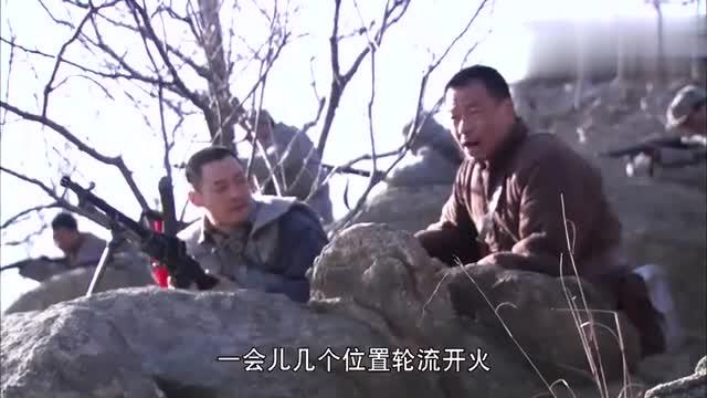日军被八路的游击战术打的摸不着头脑,把鬼子军官气炸了