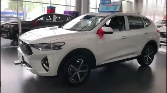 视频:哈弗F7,轿跑SUV,看看怎么样!
