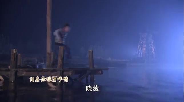志强救了落水的晓薇,还为她暖脚,晓薇被感动了