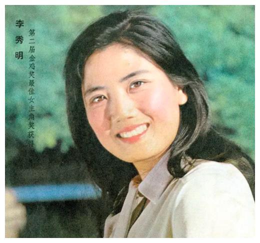 """李秀明:誉""""北影三朵金花"""",刘晓庆为她做配,隐退卖薯片成富豪"""