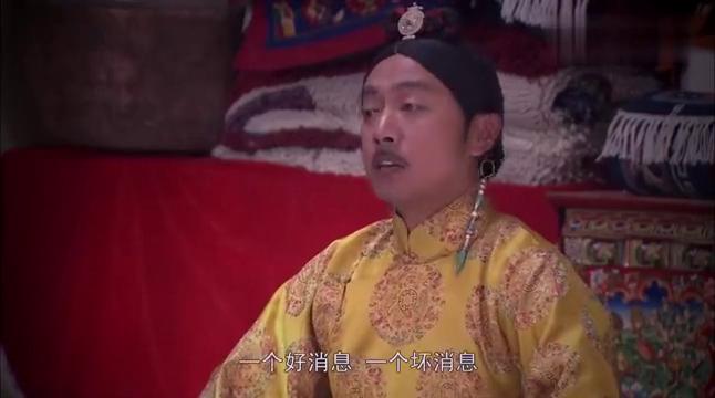 西藏秘密:热振活佛卸任静修,不料达札竟敢在西藏搞独立,真可恨