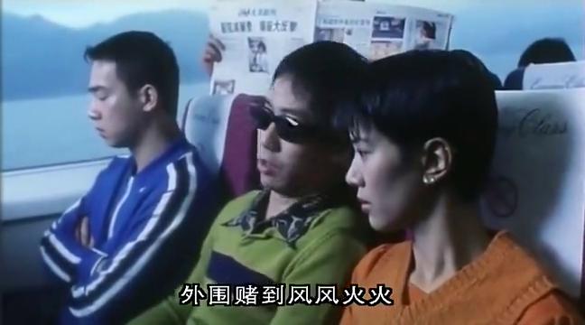 香港经典电影:世界赌神大赛,巧遇各路英雄,唯有高进稳胜任