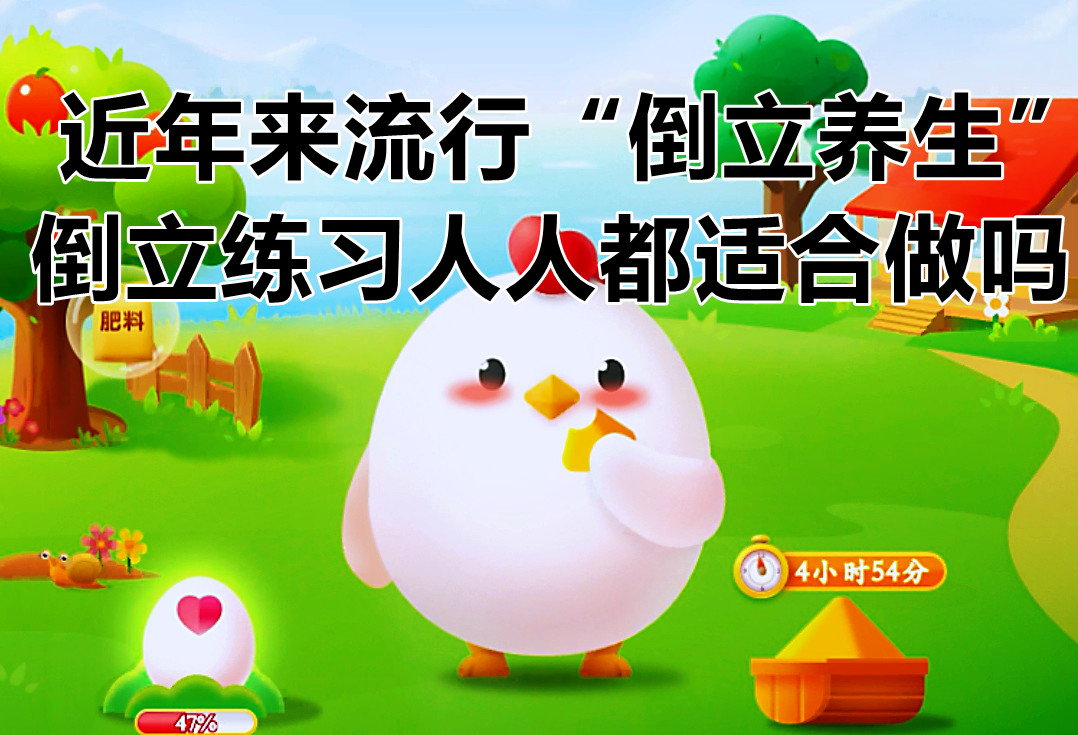 http://www.weixinrensheng.com/shishangquan/3011562.html