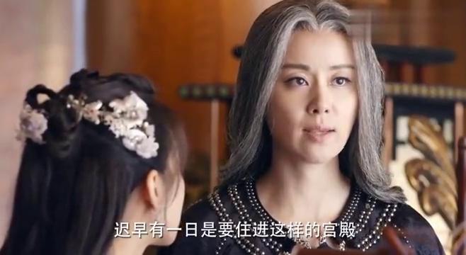 虽然贵为王姬,却左右不了自己的婚事,只能成为权力交换的筹码
