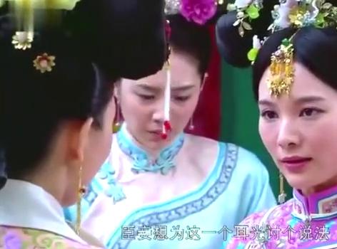 《多情江山》皇后扇贵妃耳光,自己觉得得意洋洋