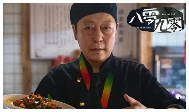 """《八零九零》《谁与同行》待播""""养老""""剧青春画风取代家长里短"""