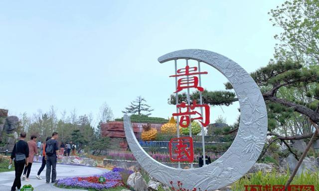 """漫步世园会贵韵园 感受""""多彩贵州 生态家园"""""""