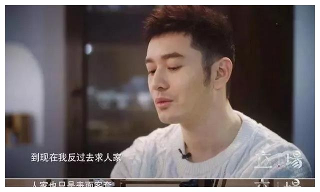 黄晓明为新戏暴瘦,不惜剪头发演秃顶,中年人的逆天改命都不容易
